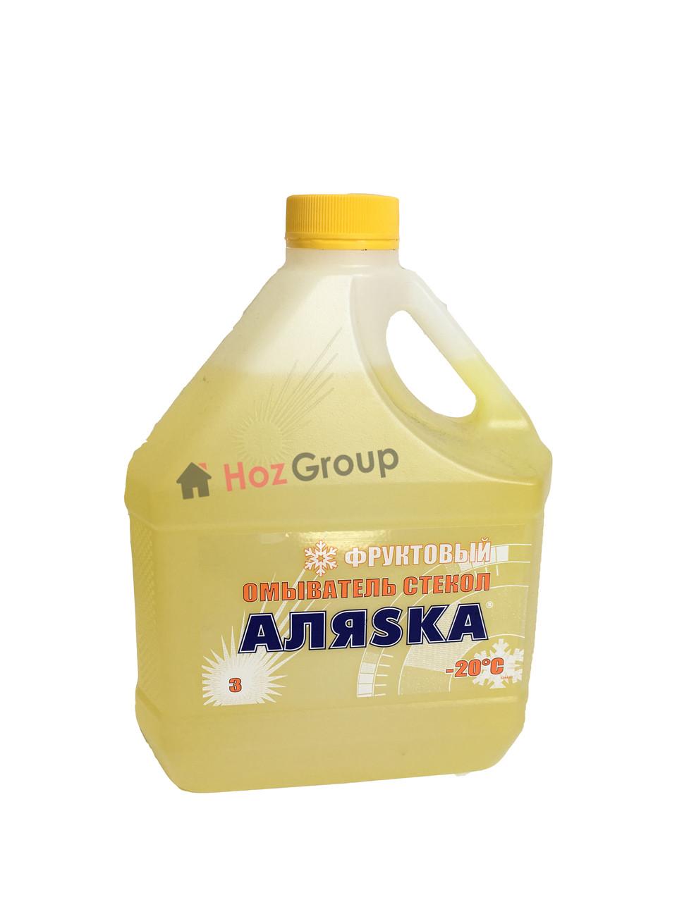 Омыватель стекла Аляска фруктовый -20С 2,5кг