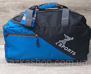Спортивная сумка, для тренировок, среднего размера 47х26х26 см, плотный материал