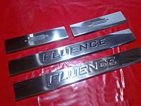 Хром накладки на пороги для Renault Fluence, Рено Флюенс