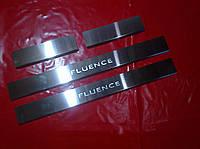 Хром накладки на пороги стандарт для Renault Fluence, Рено Флюенс