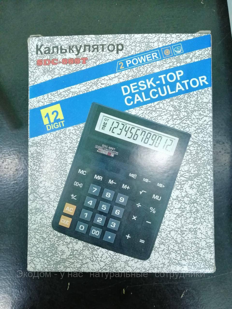Калькулятор  sds-888T12- разрядный