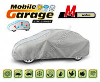 Чехол-тент для автомобиля Mobile Garage. Размер: M Sedan на Daewoo Lanos 1998-