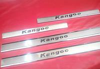 Хром накладки на пороги стандарт для Renault Kangoo, Рено Кенгу