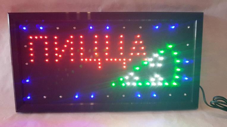 """Светодиодная LED вывеска """"Пицца"""" 48 Х 25 см яркая реклама пиццы, фото 2"""