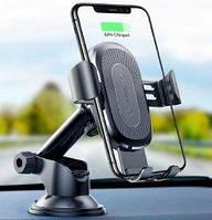 Автомобильный держатель для смартфона с беспроводной зарядкой, фото 1