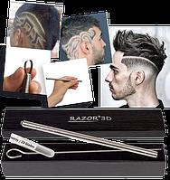 Бритва-ручка Razor 3D (Разор 3Д) для моделирования мужских причесок, фото 1