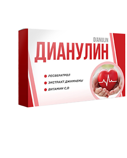 Дианулин – препарат от диабета