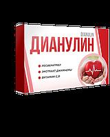Дианулин – препарат от диабета, фото 1