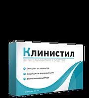 Клинистил – надежное средство от паразитов!, фото 1