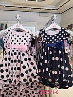 Платье для девочек оптом, 1-6 лет, арт. 2825