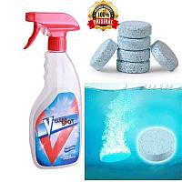 Универсальное чистящее средство Vclean Spot