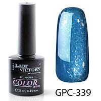 Гель-лак Lady Victory с мерцанием GPC-339, 7.3 мл