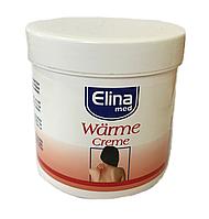 Зігріваючий крем для тіла Elina Med 250 мл