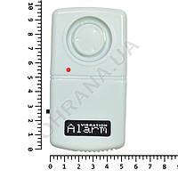 Беспроводной датчик вибрации (мини сигнализация) Alarm Vibration