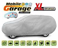 Чехол-тент для автомобиля Mobile Garage. Размер XL Suv/Off-road на Hyundai Santa Fe 2013-