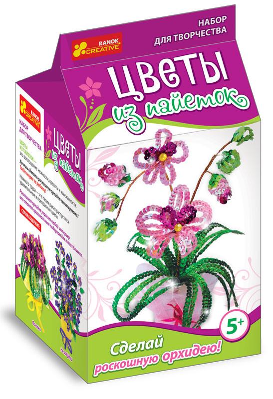 """Цветы из пайеток """"Орхидея"""" 4742"""