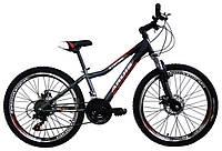 Велосипед подростковый Ardis Avenger 24