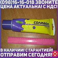 ⭐⭐⭐⭐⭐ Смазка OIL RIGHT Солидол жировой 250г  6056