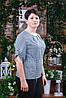 Женская блуза синяя Бл-6042, фото 2