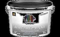 Акриловая декоративная штукатурка Capatect Standard Acryl Fassadenputz K15, B1, 25 кг