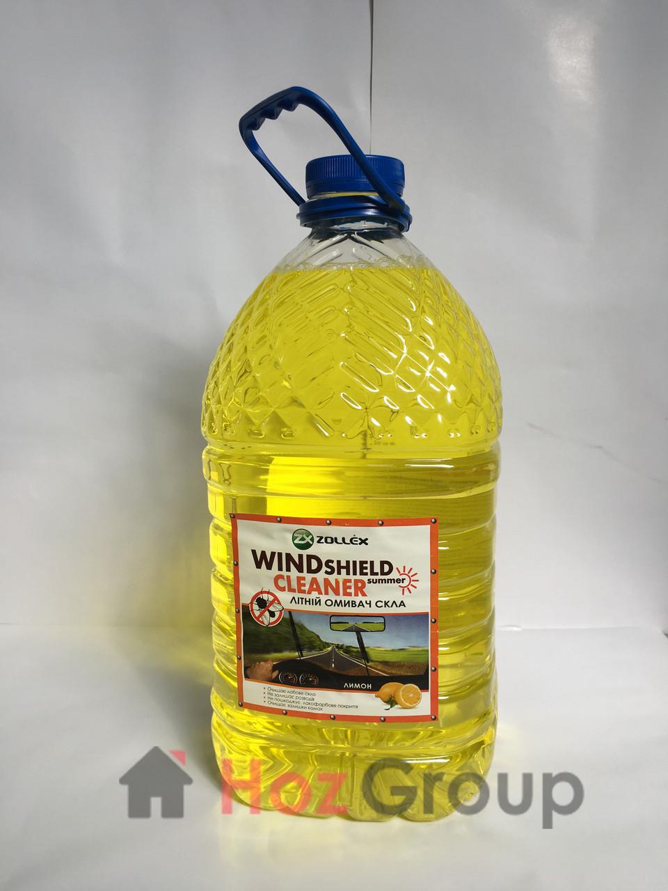 Омыватель стекла летний лимон 5л Zollex