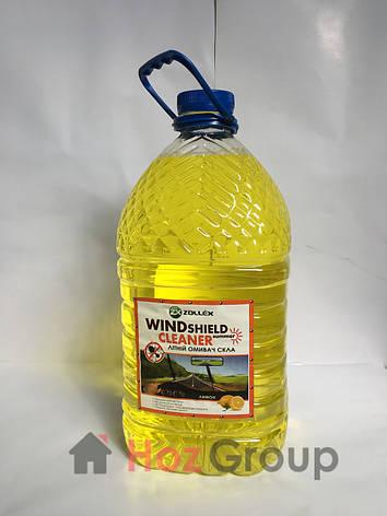 Омыватель стекла летний лимон 5л Zollex, фото 2