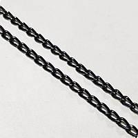 Цепь витое плетение, металл 5х3мм _ЧЕРНЫЙ с СЕРЕБРИСТЫМ сечением, фото 1
