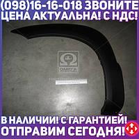 ⭐⭐⭐⭐⭐ Накладка на Крыло переднее левое ХЮНДАЙ TUCSON (производство  TEMPEST) ХЮНДАЙ, 027 0259 321