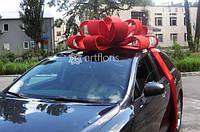 Украшение автомобиля бантом, большой красивый бант на машину