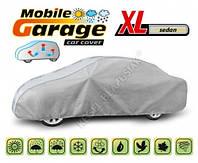 Чехол-тент для автомобиля Mobile Garage. Размер: XL Sedan на Peugeot 607 1999-2009