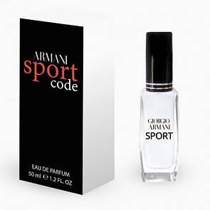 Чоловічий міні-парфуми Giorgio Armani Code Sport 50 мл