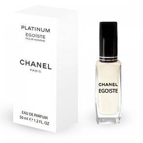 Чоловічий міні-парфуми Chanel Egoiste Platinum 50 мл