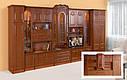 Стінка для вітальні з ДСП/МДФ (гостиная стенка) Лорд 5.0 Світ Меблів