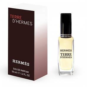 Чоловічий міні-парфуми Hermes Terre d'hermes 50 мл