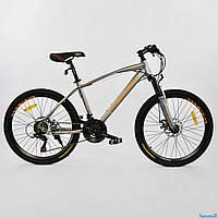 "Велосипед Спортивный CORSO Free Ride 24""дюйма 0012 - 7833 GREY-ORANGE"