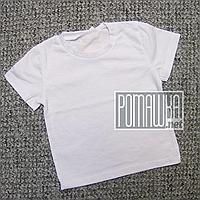 Детская летняя футболка 86 9-12 мес белая легкая на лето для мальчика малышей мальчику БАТИСТ 4731 Белый
