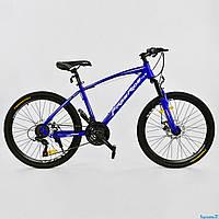 """Велосипед Спортивный CORSO Free Ride 24""""дюйма 0012 - 9057 BLUE-WHITE"""