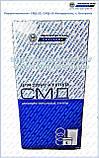 Поршнева група СМД-22, СМД-20, СМД-18 Мотордеталь, р. Кострома, фото 2