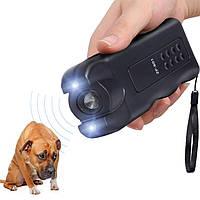 Ручной многофункциональный отпугиватель собак ZF-851 Ультразвуковой отпугиватель, фото 1