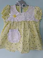 Платье с трусиками желтое хлопок для девочек 6-9 месяцев