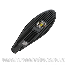 ElectroHouse LED світильник вуличний 80W 6500K 7200Lm IP65