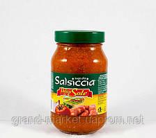 Соус Delizie dal Sole Sugo alla Salsiccia, 400g