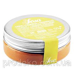 Лимонно-желтый водорастворимый краситель в порошке SOSA 50 гр