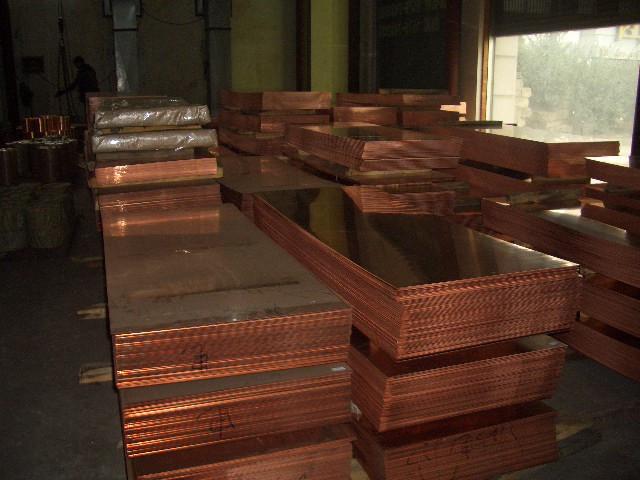 Лист медь М1 ДПРНТ 1.5x600x1500