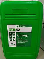 Гербицид СПИНЕР РК 20 л ( Раундап, Глифоган, Отаман, Клиник) Pest