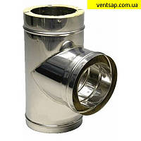 Тройник 90*нерж 0,5/0,5 мм,диаметр 100/200мм. дымоход с теплоизоляцией