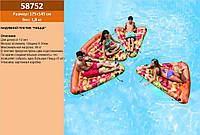 """Надувний матрас (плот) INTEX 58752 (6шт) """"Піца"""" Pizza вініл, в кор. 175*145 см"""