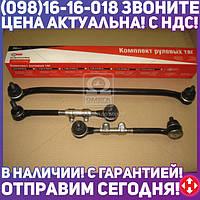 ⭐⭐⭐⭐⭐ Трапеция рулевая  ВАЗ 2121 в сборе (пр-во ОАТ-ВИС)