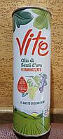 """Виноградное масло из косточек Vite olio di semi d""""uva vitaminizzato Италия первый холодный отжим, 750 мл."""