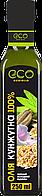 Масло кунжутное 100% EcoOlio холодный отжим, 250мл